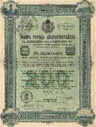 emprunt-russe.1233812228.jpg